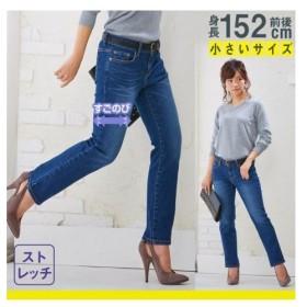 パンツ 小さいサイズ すごく伸びるデニムストレートパンツ ニッセン nissen