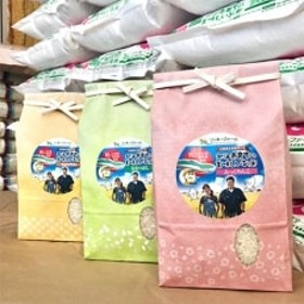 JGAP認証農場リッキーファームのお米【ふっくりんこ2kg・ななつぼし2kg・ゆめぴりか2kg】