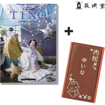 長﨑堂 名入れカステーラ+カタログギフト「ミルフィーユ」 内祝い・お返しギフト 名入れギフト 組み合わせギフト (70)