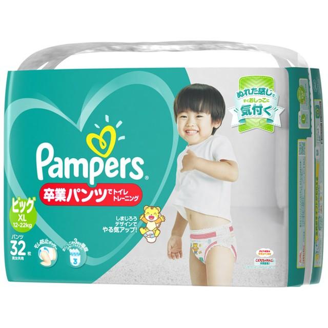 [卒業パンツ] パンパース ビッグ 32枚 おむつ・おしりふき・トイレ おまる・トイレトレーニング トレーニングパンツ(紙タイプ) (17)