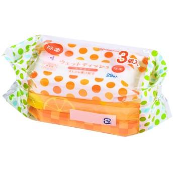 除菌ウェット オレンジエキス 25枚 3個入り おむつ・おしりふき・トイレ おしりふき・ウェットティッシュ ウェットティッシュ (15)