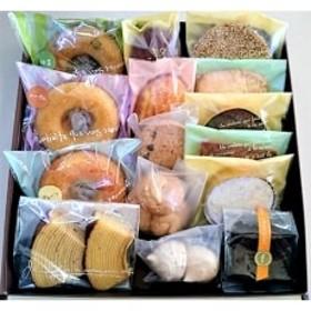 シュシュの焼き菓子詰め合わせ(ギフト大)