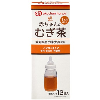 赤ちゃんのむぎ茶 粉末タイプ12包入 食品 水・飲料 水・お茶 (26)