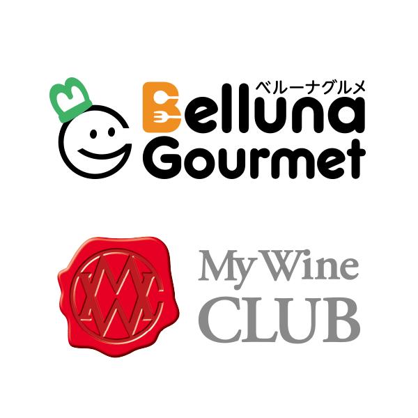 ベルーナグルメ/My Wine CLUB|belluna-gourmet_ My Wine CLUB