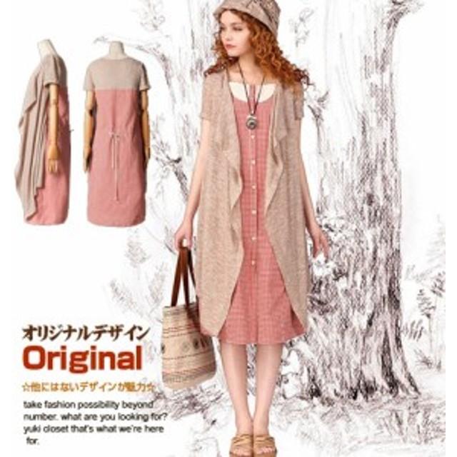 ナチュラルファッション オリジナルデザイン 異素材MIXのチェック柄ニット風半袖ワンピース(大人可愛い/ニットワンピ)