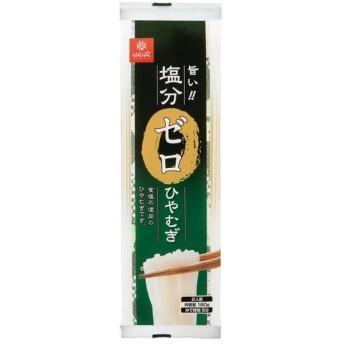 キッズ ベビー 塩分ゼロひやむぎ 食品 ベビーフード・キッズフード キッズフード (68)