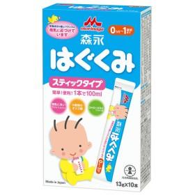 森永 ドライミルク はぐくみ スティックタイプ13g 10本入 0ヵ月~ 食品 ミルク・粉ミルク 新生児ミルク (41)