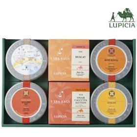 ルピシア 名入れ 紅茶とルイボスティー缶、ティーバッグBOXセット 23720078 内祝い・お返しギフト 名入れギフト 食品 (40)