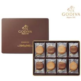 ゴディバ クッキーアソートメント32枚入 HN-81269 内祝い・お返しギフト 菓子・食品ギフト 焼菓子 (65)