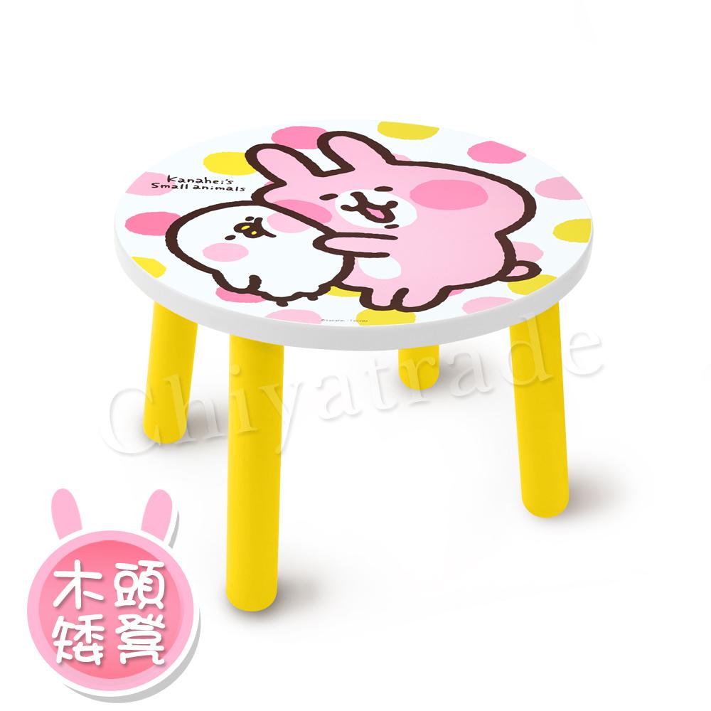 【Kanahei】卡娜赫拉 相親相愛 矮凳 椅子 和室椅 兒童椅(正版授權台灣製)