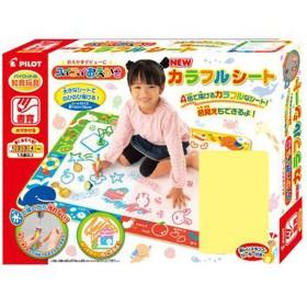スイスイおえかき NEWカラフルシート おもちゃ おもちゃ・遊具・三輪車 ブロック・パズル・おえかき (68)