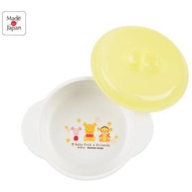 フタ付き小鉢皿 ベビープー 育児用品 お食事用品 食器セット・単品 (48)