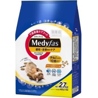 ペットライン メディファス 避妊・去勢後のケア 子ねこから10歳まで チキン&フィッシュ味 2.7kg MFD-57