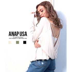 【セール開催中】ANAP(アナップ)バックYストラップオープンドレープデザイントップス
