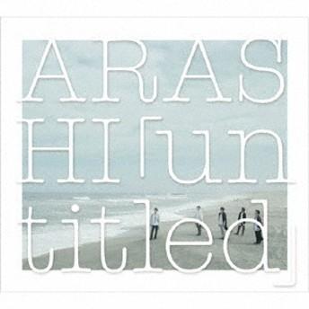 嵐/「untitled」(初回限定盤/CD+DVD)