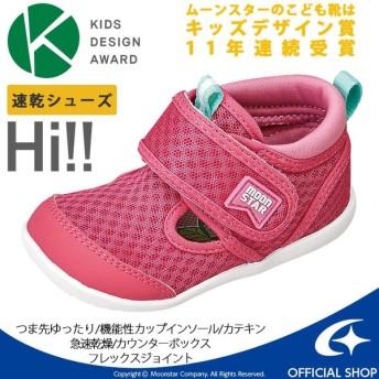 ムーンスター [セール] 子供靴 ベビーシューズ MS B99 チェリー 急速乾燥