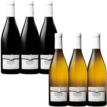 ミシュラン3ツ星レストラン ベルナール・ロワゾー監修ブルゴーニュ赤白ワイン6本セット