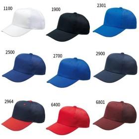 ゼット野球 メンズ ベースポールキャップ 野球用品 野球帽子 六方ニット後メッシュ BH161A