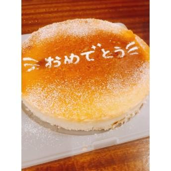 超絶なめらかチーズケーキ18cm