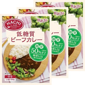ハチ食品 低糖質ビーフカレー 中辛 150g 1セット(3個)
