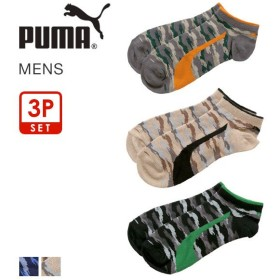 (プーマ)PUMA カモフラ柄 スポーツソックス 3足組 メンズ くるぶし 靴下 セット