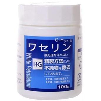大洋製薬 ワセリン 1個 (100g)