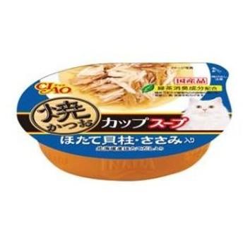 焼かつおカップ スープ ほたて貝柱・ささみ入り 60g いなばペットフード 返品種別B