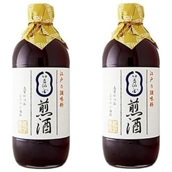煎酒(いりざけ) 大 600ml×2本 煎り酒 銀座三河屋