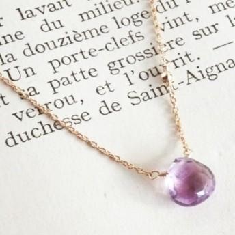 14KGF Amethyst Mirror Necklace