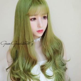 ゆるウェーブ グリーンフルウィッグかつら ウィッグ コスプレ wig ロング 耐熱 仮装 カツラ Y052