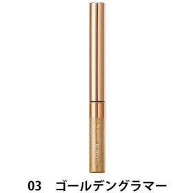 the SAEM(ザ・セム) スパークリングアイシャドウ 03ゴールデングラマー