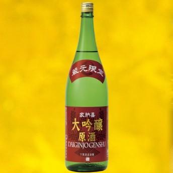 家納喜(やなぎ) 大吟醸 原酒