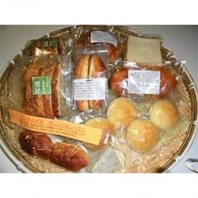 【エンゼルパン】のおがた山里の手作りパン詰め合わせ9品