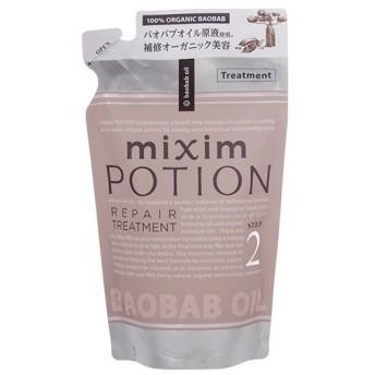 東急ハンズ mixim POTION(ミクシムポーション) リペアヘアトリートメント 詰替え 350g