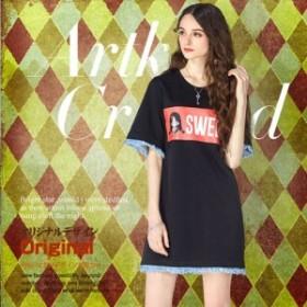 オリジナルデザイン 原宿系 英字 ロゴ 黒 ブラック 半袖 コットン100% フレイドヘム風 切りっぱなし風 プルオーバー Tシャツ チュニック