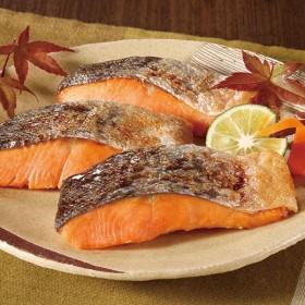 【よりどり対象商品】三陸産 銀鮭寒風干し ※よりどり対象商品は、3点でのご注文をお願いします。