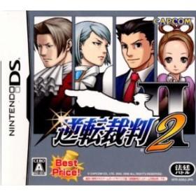 【中古即納】[表紙説明書なし][NDS]逆転裁判2 Best Price!(20061026)