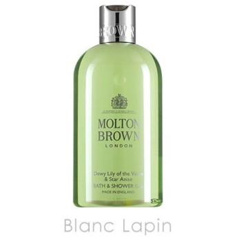 モルトンブラウン MOLTON BROWN デューイリリーオブザバリーバス&シャワージェル 300ml [087669]