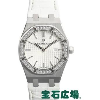 オーデマ・ピゲ AUDEMARSPIGUET ロイヤルオーク 67651ST.ZZ.D011CR.01 中古 レディース 腕時計