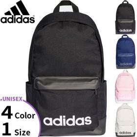 25L アディダス メンズ レディース リニアロゴバックパック リュックサック デイパック バッグ 鞄 カジュアル FSX25