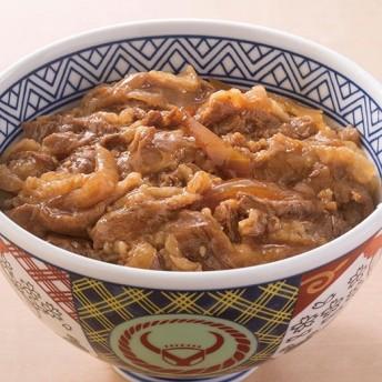 【よりどり対象商品】吉野家 牛焼肉丼の具8袋 ※よりどり対象商品は、3点でのご注文をお願いします。