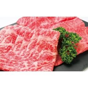 「おおいた和牛」ロース2種すき焼き用(合計600g)