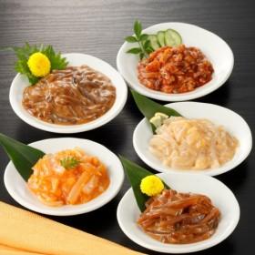 小田原の老舗魚問屋が作った珍味5種セット