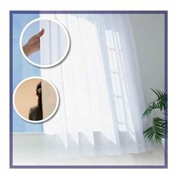 リュミエール 遮像 UVカットレースカーテン 幅100×丈108cm 2枚組(ホワイト, 幅100cm×丈108cm(2枚組))