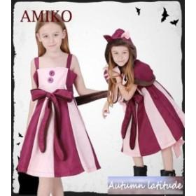 3c19949d20f2a コスチューム 子供用 女の子 不思議の国のアリス 送料無料 ネコ コスプレ衣装 ハロウィン キッズ
