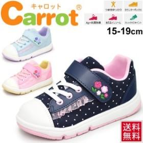 キッズシューズ 女の子 子ども キャロット Carrot ムーンスター moonstar ガールズ スニーカー コートタイプ 子供靴 15-19.0cm/CR-C2234