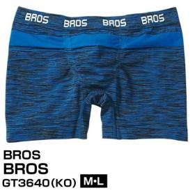メンズ ボクサーパンツ BROS ブロス GT3640 KO サイズM・L_4548442233212_11