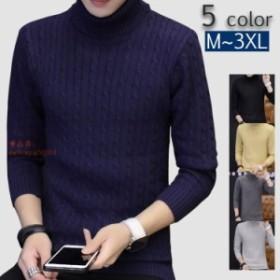 ニットセーター メンズ ニット 無地 長袖セーター ゆったり カジュアル タートルネック メンズプルオーバー リラックス