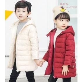 冬着子供服 可愛い キッズ カーディガン 韓国風 ロングコート 厚手 子供服コート アウター 防寒服 男の子コート 綿入れコート 中綿コート