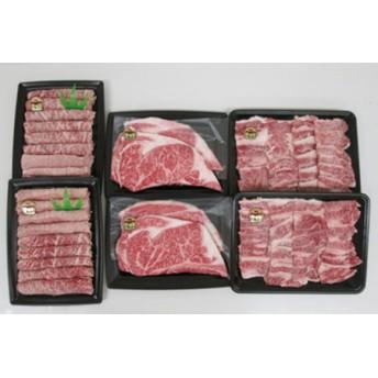 宮崎牛食べ比べセット2.6kg